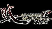 暁WORKS-黒-