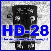 HD-28について語ろう