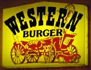 WESTERN BURGER 関店