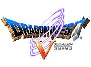 ドラゴンクエストV