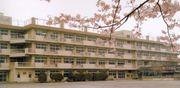 さいたま市立 田島小学校