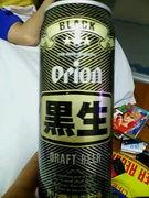沖縄のお酒好き集合♪