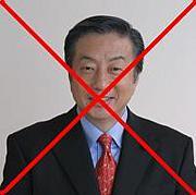 アンチ・小坂憲次