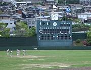 大谷球場で社会人野球を応援!