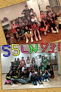 S5LN 731