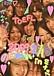 TOEFL2008★近畿大学 後期組