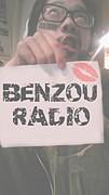 ベンゾウラジオ