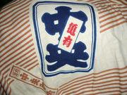 亀有香取神社祭り