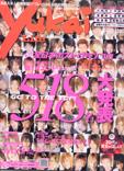 Yukai Life (Magazine)