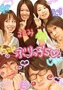 いちよし証券 21期生 in西日本☆