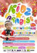 KIDZ☆PARADISE(キッパラ!!)