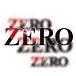 ZERO から始まる技工