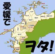 愛媛県在住のヲタ