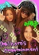(株)koro's entertainment