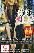 ☆houselip☆