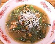 創作麺処めん坊