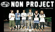 NonPROJECT