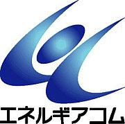 エネルギア☆2012☆コム