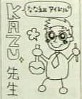 姫路飾西 SSC チームカズ