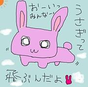 *おいでよ!*ぱんぴらの森*