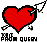 Tokyo Prom Queen