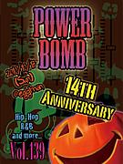 ☆PowerBomb☆