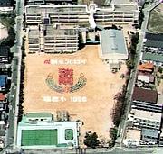 伊丹市立瑞穂小学校