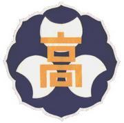 群馬県立太田東高校