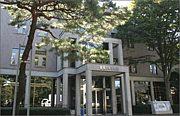 成城大学☆2012★入学予定