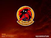 ウスティオ空軍「ガルム隊」