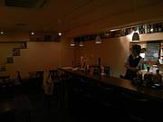 Bar So-ma