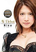 Nina(sod)