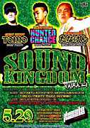 SOUND KINGDOM