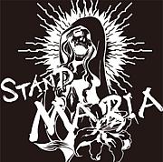 【STAND MARIA】