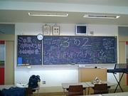 淑巣06年度3-2コミュ