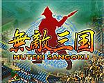 無敵三国 for mixi