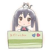 ★ あずcat ★