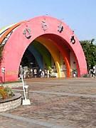 鹿児島市立平川動物公園