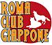 ASローマ「ローマクラブ日本」