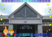 名張市立名張中学校