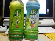 タイの生茶