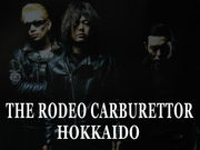 THE RODEO CARBURETTOR HOKKAIDO
