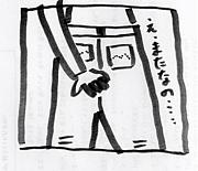 デルモンデイ・ゆるフンソース