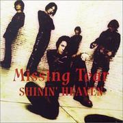 Missing Tear永遠なり!