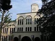 東京農工大学★2012☆入学予定