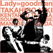 Lady=goodman
