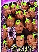 須磨東28回生野球部