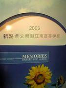 2006新潟江南卒業生〜集合!!