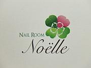 Nail Room ノエル ♪