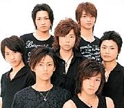 Kis-My-Ft2(キスマイ・俺足)